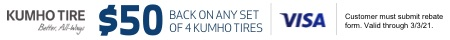 Kumho $50 Mail In Rebate